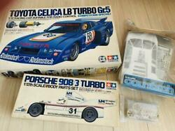 Super Rare Tamiya Celica Lb Turbo Gr5 Competition Specials Luxury Set From Japan