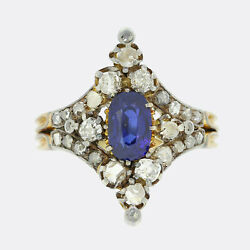 Victorian Sapphire And Diamond Cluster Ring 18ct Yellow Gold
