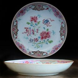 An Antique Chinese Famille Rose Deep Mouth Plate, Early 18th C Yongzheng