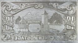 American Bank Note Company Central Bank Note Company Printing Plate