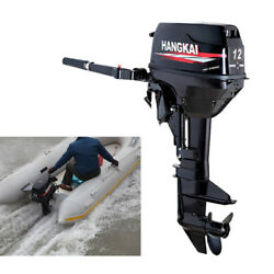 Hangkai 12hp 2-stroke Outboard Motor Boat Engine 169cc Water Cooling Cdi System