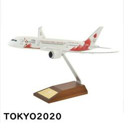 Tokyo 2020 Olympic Torch Special Transport Aircraft Limited Edition Snap-in Mode