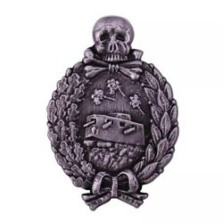 Ww2 Wwi German Imperial Badge Germany Military Medals Awards Panzer Tank Badge R