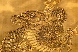 Japanese Antique Signed Dragon Scroll Qq63