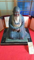 Final Price Cut First Load Abandoned Temple Large Osho Sitting Statue Kiso Bu