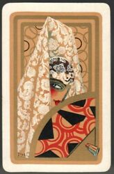 Rare Art Deco Lady Vintage Swap Card Playing Card