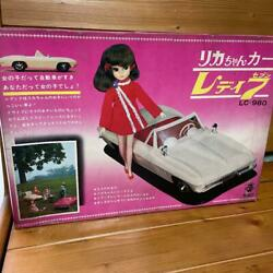 Vintage Takara First Licca-chan Lady 7 Car White With Box Dead Stock No Doll