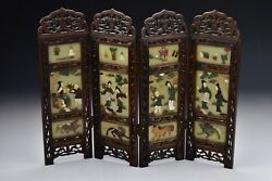 Antique Chinese Table Screen With Jade And Hardstone Scenes Of Figures