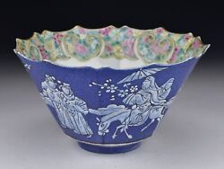 Chinese Fine Quality Antique Porcelain Bowl With Enamel Figures Signed