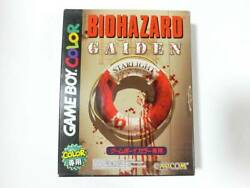 Hard-to-obtain Items Game Boy Color Resident Evil Gaiden Please Feel Free To