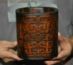 5old China Huanghuali Wood Hand-carved Calligraphy Tools Brush Pot Pencil Vase
