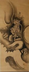 Japanese Antique Signed Rising Dragon Scroll Qq79