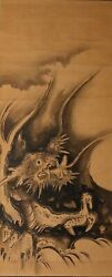 Japanese Antique Signed Rising Dragon Scroll Qq80