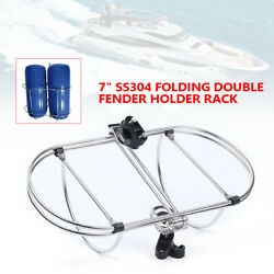 7 Inch Stainless Steel 304 Folding Double Fender Holder Rack Fit Inflatable Boat