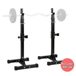 Barbell Rack Adjustable Stand Squat Bench Press Weight Exercise Home Gym Fitness