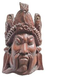 vintage Chinese Asian Oriental Wooden Hand Carved Mask Wall Décor 10 1/2