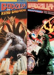 Godzilla Vs King Ghidorah 1991 / And Mothra The Battle For Middle Earth 1992 Oop
