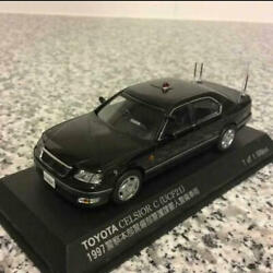 Toyota Celsio Police Headquarters Security Inspectorand039s Guard Division Dignitary