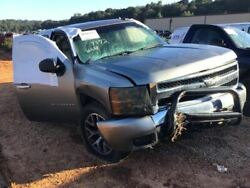 Engine 5.3l Vin J 8th Digit Opt Ly5 Fits 07-08 Avalanche 1500 2956719