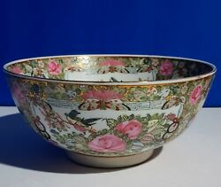 Antique Famille Rose Chinese Porcelain Bowl With Qianlong Mark And Period