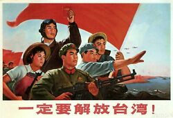 373745 Chinese Communist Political China Red Army Taiwan Wall Print Poster Us