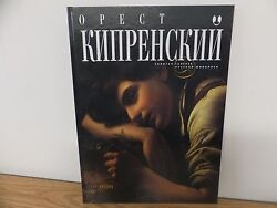 Orest Kiprensky Album 60 Reproductions Russian Book Large Format Gift Edition