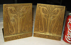 Antique Lct Studios 1765 Solid Gold Bronze Chinese Art Book Bookends