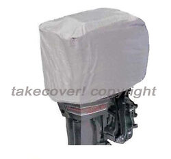 25 To 50 Hp Silver Universal Trailerable Outboard Boat Motor Engine Cover S50