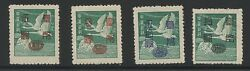 China Second Flying Geese Scott1042/45 Mint Lh