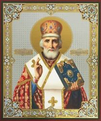 Saint Nicholas Russian Orthodox Religious Icon With Miter Hat 8 3/4 Inches