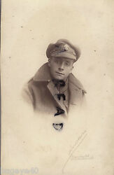 Ww1 Private Royal Fusiliers Wearing Greatcoat With Collar Turned Up Hammersmith