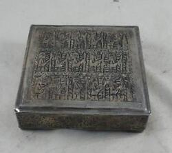 Box Of Cigar Vintage Silver Plated Empty - Hand Painting Fighters - Iraqi 20s