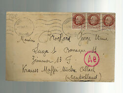 1943 Marne France Cover To Allach Dachau Concentration Sub Camp Germany Kz