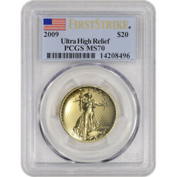 2009 US Gold $20 Ultra High Relief Double Eagle - PCGS MS70 First Strike