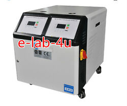 9kw oil type two-in-one mold temperature controller machine plastic  chemical E