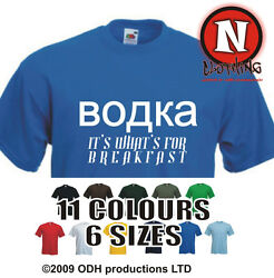 Vodka Itand039s Whatand039s For Breakfast Funny Drinking Festival Club Party T-shirt