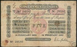 India 5 Rupees P A6g 1918 Un Recorded Date Uni Face Gubbay Sign Money Bank Note