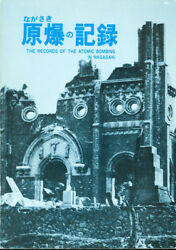 The Records Of The Atomic Bombing In Nagasaki_ww2_color Photos_aftermath