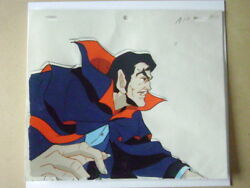 Tomb Of Dracula Sovereign Of The Damned Marvel Anime Production Cel 2