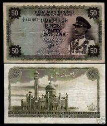 Brunei 50 Ringgit P4 1967 Sultan Mosque Rare Currency Money Bill Asia Bank Note