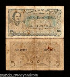 Indonesia 5 Rupiah P42 1952 Snake Kartini 2 Prefix Money Bill Asia Bank Note