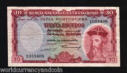 Portuguese India 30 Rupees P41 1959 Ship Rare Bill Indian Money Bank Note Asia