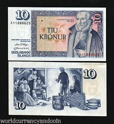 Iceland 10 Kronur P-48 1961 Book Old House Unc Currency Money Bill Bank Note