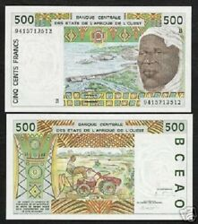 West African States Benin 500 Francs P-210 B 1994 Dam Unc Was Currency Bank Note
