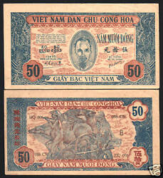 Vietnam 50 Dong P11 1947 Hcm Buffalo Rare Almost Unc Currency Money Bank Note
