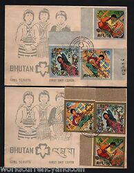 Bhutan 1972 Girl Scout 60th Imperf 6 Stamp On Fdc First Day Cover Complete Set