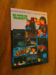 Be Forever Yamato Animation Cel Collection Anime Book