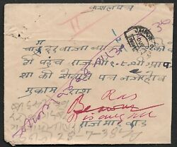 India Jaipur State Postage Due Very Well Travelled Cover Via Ajmer Beawar Etc.