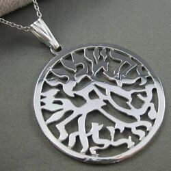Estate Large 14kt White Gold Hand Carved Shema Israel Pendant W/ Chain 2794