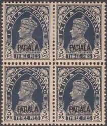 India Kg V 3 P Mint With Patiala Over Print In Block 0f 4 Sg 98 Rare